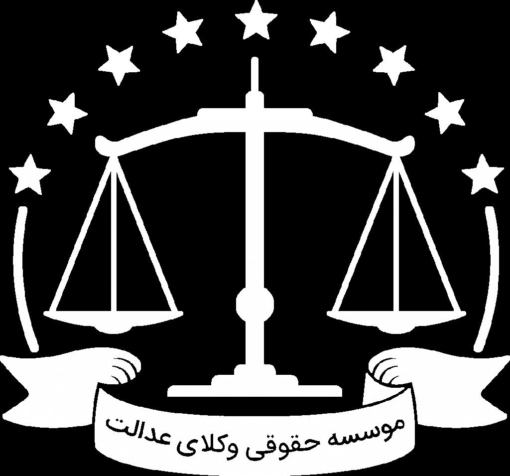 vokalaedalat-logo