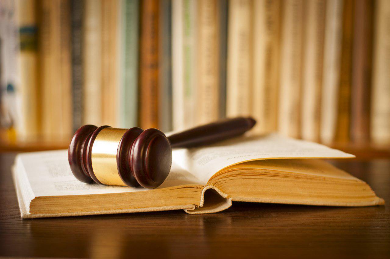 مقالات حقوقی و کیفری