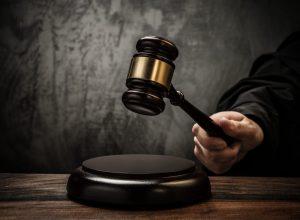 دستور موقت و دادرسی فوری