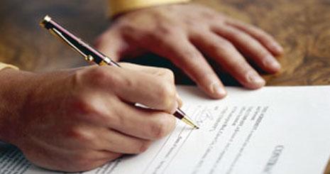 قرارداد خرید و فروش مرغ