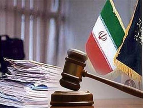 مشاوره حقوقی اجرای احکام