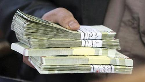 عقد قرض و شرایط پرداخت